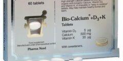 دواء بيو-كالسيوم + دي ٣ bio-calcium+D3 مكمل غذائي يستخدم للعلاج وللوقاية من أمراض العظام