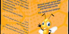 دواء بييكف – BeeCuf مكمل غذائي يستخدم لحالات مختلفة من العدوى البكتيرية