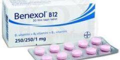 دواء بينيكسول – benexol لعلاج ومنع انخفاض مستوى فيتامينات ب
