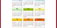 قائمة العطل الرسمية في مصر 2021
