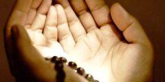 كيف الثناء على الله قبل الدعاء وشكر الله على نعمه