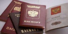 أشهر الدول الأجنبية والأوربية التي تمنح الجنسيات