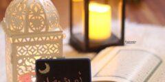 من يباح لهم الفطر في رمضان؟