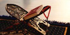 كم عدد سور جزء تبارك في القرآن الكريم؟