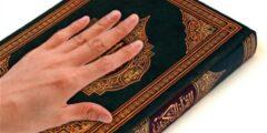 ما حكم الحلف بالله ثم التراجع وأنواع اليمين
