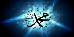 من هن مرضعات الرسول صلى الله عليه وسلم وتفاصيل حادثة شق الصدر