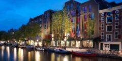اسماء أفضل 5 فنادق في أمستردام هولندا 5 نجوم 2021