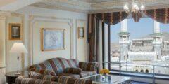 اسماء افضل 5 فنادق في مكة المكرمة 5 نجوم 2021
