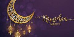 موعد أول أيام شهر رمضان الكريم 2021