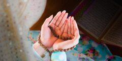 صلاة الحاجة للزواج