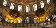 أسئلة في التاريخ الاسلامي واجوبتها 2021