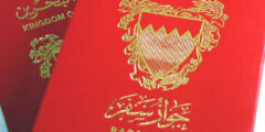 خطوات استخراج تأشيرة البحرين للمصريين 2021