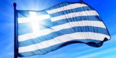شروط الحصول علي فيزا اليونان 2021