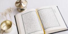 كم مرة ذكر شهر رمضان في القرآن الكريم