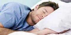 ايات تساعد على النوم ودعاء يساعد على النوم بسرعة وأسباب عدة النوم