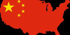كم عدد سكان الصين 2021 وماهو ترتيب عدد سكان الصين عالميا 2021؟