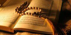 فضل ختم القرآن في ليلة القدر