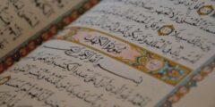 سبب قراءة سورة الكهف يوم الجمعة وما فضلها