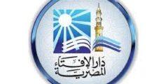 هل فوائد البنوك حلال أم حرام (حسب دار الإفتاء)