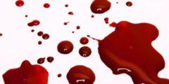 أسباب نزول الدم مع البراز عند النساء