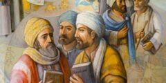 دور العلماء المسلمين في تطور العلوم
