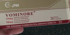ارشادات دواء فومينور vominore و دواعي استعماله