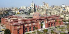معلومات عن المتحف المصري