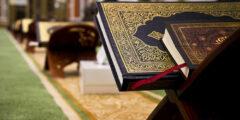 أمثلة على الإدغام في القرآن الكريم