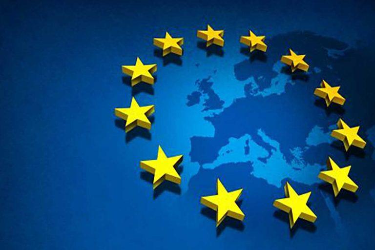 مقدمة وخاتمة عن الاتحاد الاوروبي