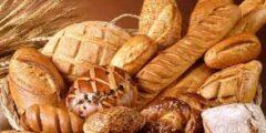 لمن يريد فتح مشروع مخبز