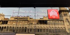 عناوين فروع بنك القاهرة بالاسكندرية
