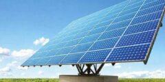 بحث عن الطاقة الشمسية ومصادرها جاهز للطباعة وطرق توليدها وأساليب تخزينها