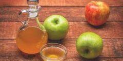 تجربتي مع خل التفاح للبواسير