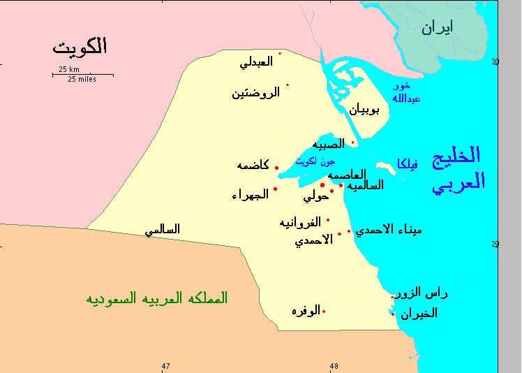الرمز البريدي لجميع مناطق الكويت