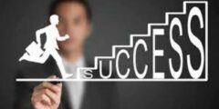 اسباب النجاح في التجارة